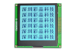160x160 Monochrome Lcd Display Module Cm160160 3