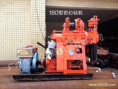 180m Well Drilling Rigs Core Drill
