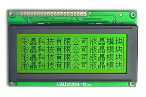 192x64 Graphical Lcd Module Display Cm19264 6