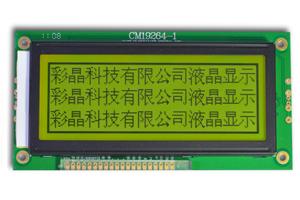 192x64 Monochrome Lcd Display Module Cm19264 1