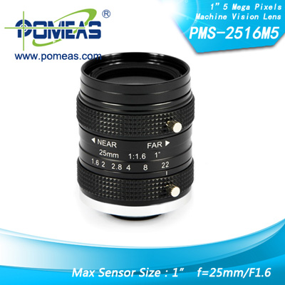 1inch 5mp Fl25mm Machine Vision Lens