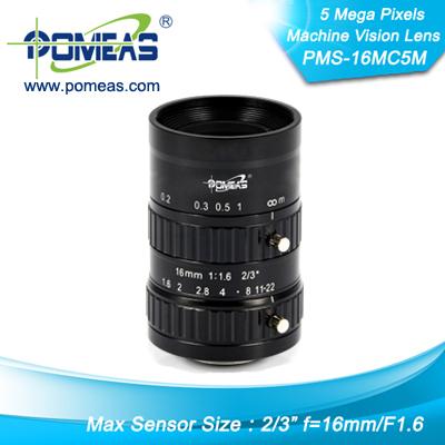 2 3inch 5mp Fl16mm Machine Vision Lens