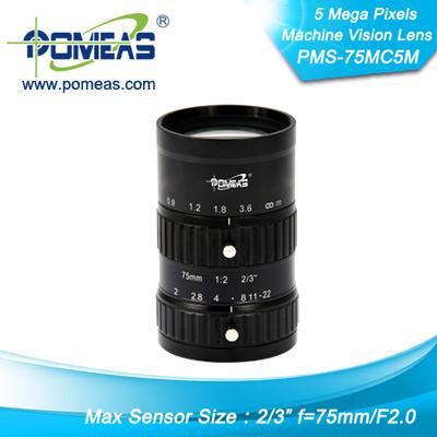 2 3inch 5mp Fl75mm Machine Vision Lens