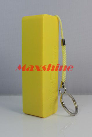 2000 2200 2400 2600mah New Model With Perfume Keychain Samsung 18650 Battery Mobile Backup Case Powe