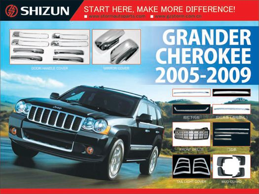 2005 2009 Jeep Grand Cherokee Chrome Accessories