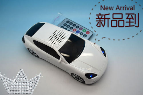 2012 With Remote Control Mp3 Player