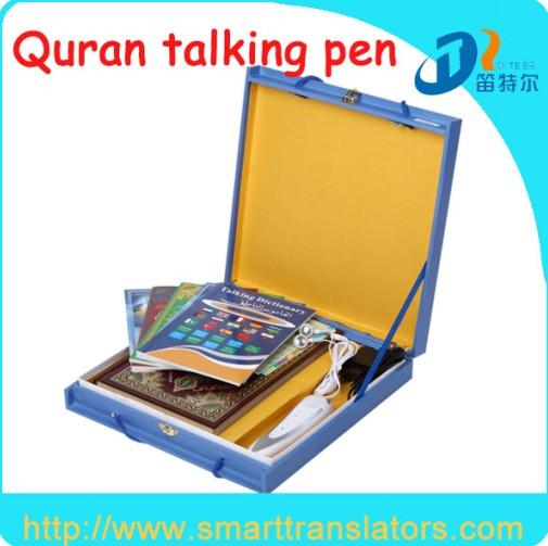 2013 Fashion Islamic Electronic Product M10 Multi Language Reading