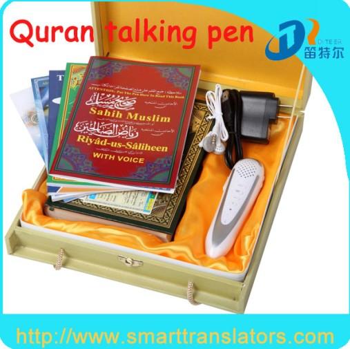 2013 Islamic Quran Mp3 Player M9 Multi Language Reading