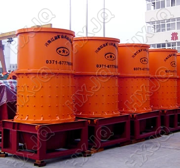 2013 New Compound Crusher