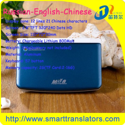 2013 Pocket Translator Aec6820 Quran English Translation