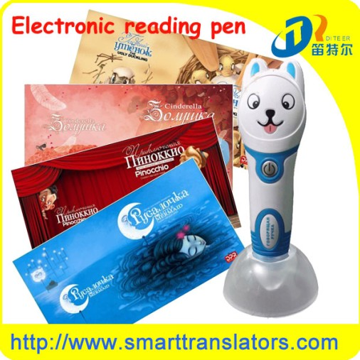2013 Touch Electronic Reading Pen Dc001 For Kids Education Introduction