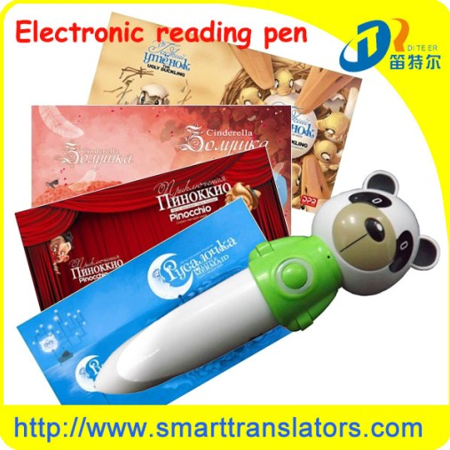 2013 Touch Talk Pen Dc005 Electronic Reading
