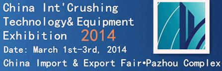 2014 China Int Crushing Technology Equipment Exhibition