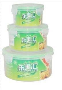 2014 Hot Sale Round Food Plastic Container