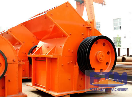 2014 Small Rock Crusher For Sale