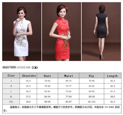 2014 Summer Fashion Dress Women Qipao Top Designer Paillette Chinese Cheongsam