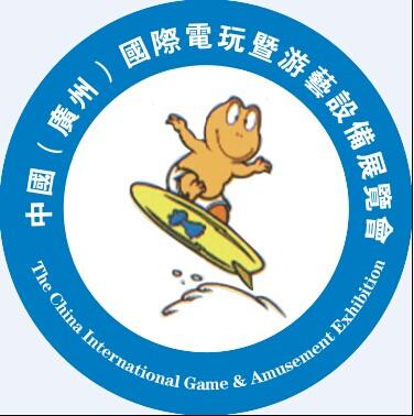 2015 China Guangzhou Int L Game Amusement Exhibition Ciae