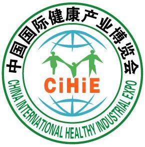 2015 China Health Food Expo