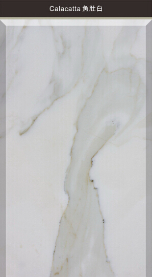2016 New Products Calacatta Marble White With Vein