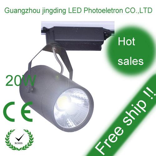 20w Led Energy Tracklight Free Ship With Ce Rohs Proved