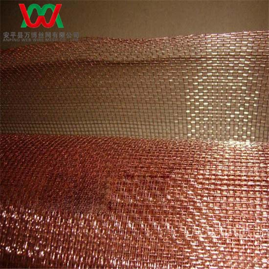 22mesh Pure Copper Woven Wire Mesh Cloth 0 25mm 1 0m Wide