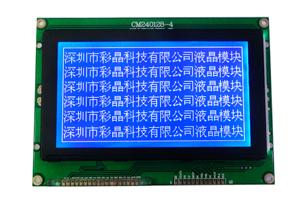 240 128 Graphic Lcd Module Cm240128 4