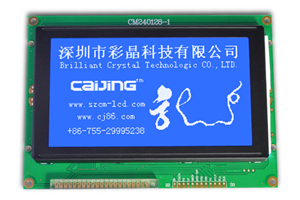 240x128 Dots Matrix Lcd Display Module Cm240128 1