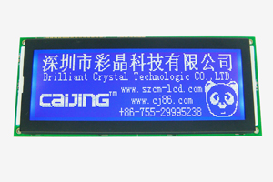 240x64 Monochrome Lcd Display Module Cm24064 1