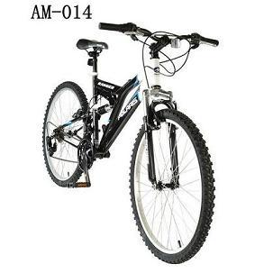 26 Inch Men S Dual Suspension Mountain Bike