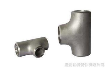 26 To 48 Threaded Tee Hydraulic Bulging Hot Forming Exports From China