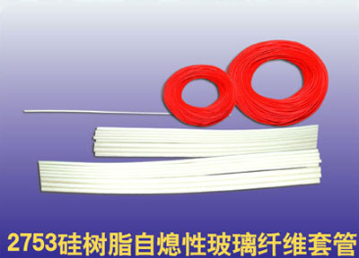 2753 Silicone Fiberglass Sleeving Srg