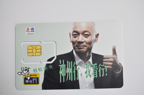 2g 3g 4g Gsm Mobile Phone Sim Cards