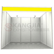 3 Exhibition Booth Octanorm System