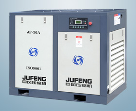 30 Hp High Quality Screw Air Compressor Ce And Iso Certificate