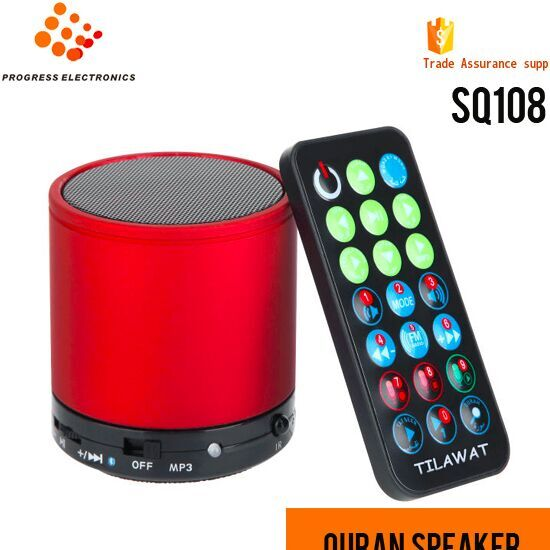 30 Languages Can Select Imams Holy Quran Mp3 Player With Remote Controller Support Language Indonesi