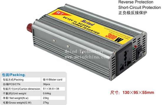 300w Power Inverter Ac Converter Car Inverters Supply Watt Charger