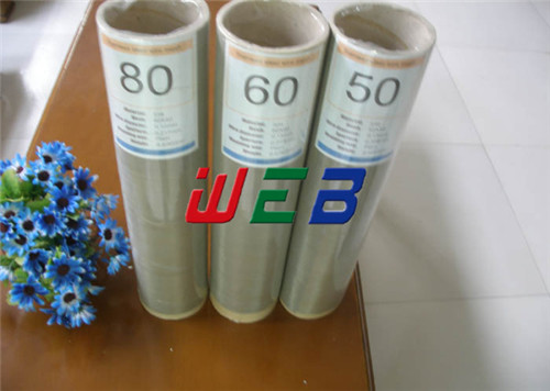 304 Stainless Steel Wire Mesh In Stock From China
