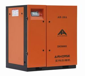 30kw 40hp Oil Injected Screw Air Compressor For Sale