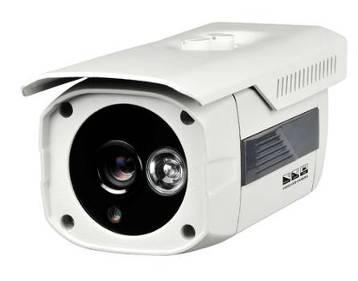 30m Ir Waterproof Camera Item E001 Ec W32h1
