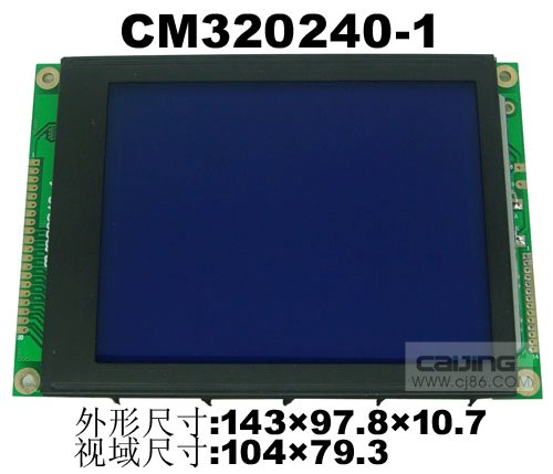 320x240 Dots Matrix Lcd Display Module Cm320240 1