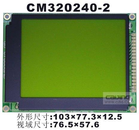 320x240 Graphic Lcm Cm320240 2
