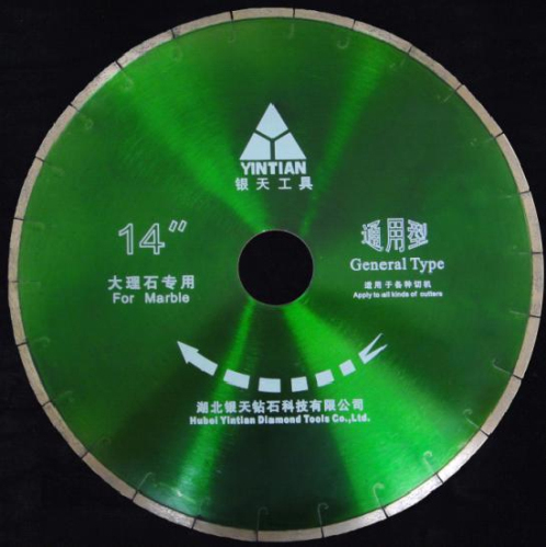 350mm Diamond Cutting Saw Blade For Marble