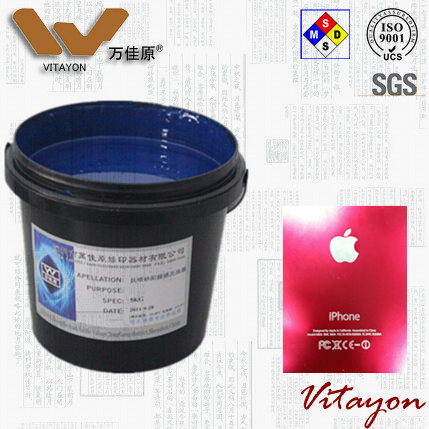 3880 19 Photosensitive Anti Sand Blasting Anodize Coating For Anodized Aluminium