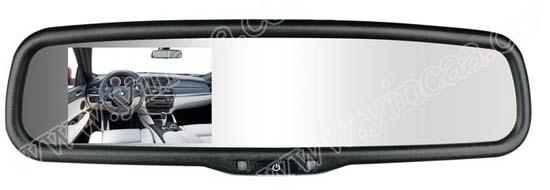 4 3 Auto Dimming Anti Glare Mirror Monitor