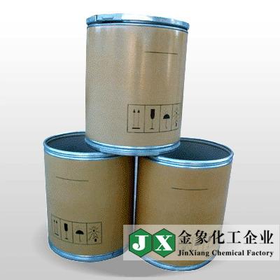 4 Chlorobenzhydrol119 56 2