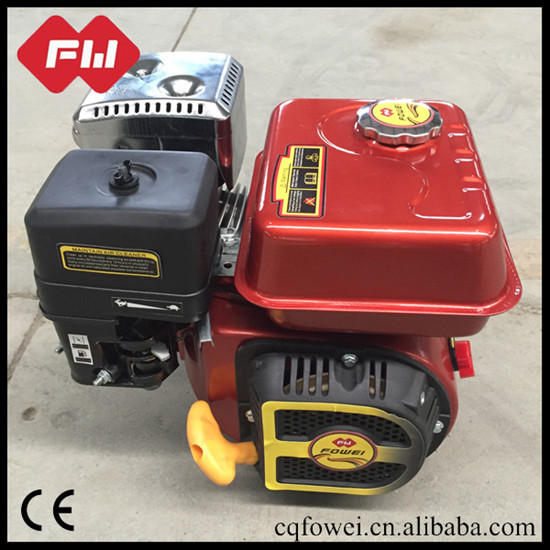 4 Stroke Gasoline Engine With Minimum Fulel Consumption
