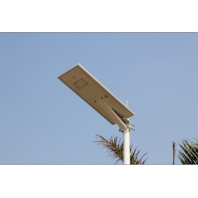 40w Integrated Solar Led Street Lights