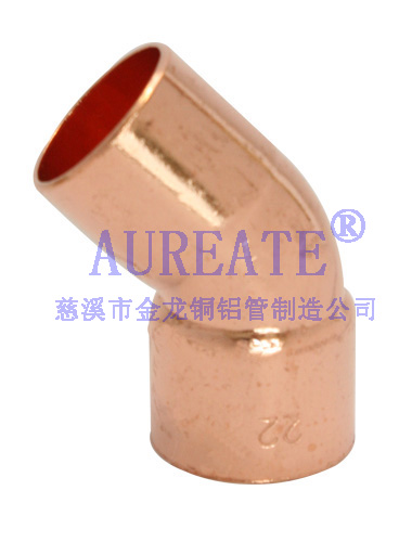 45 Street Elbow Ftg Xc Copper Fitting