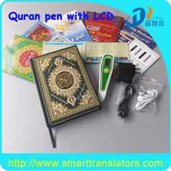 4g Digital Pen Al Quran M6 With Lcd Screen Display Multi Language