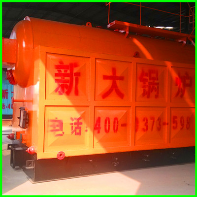 4t H Used Biomass And Wood Boiler Chinese Professional Manufacturer